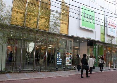 3月30日(水)、東京・大田区にあるJR大森駅すぐの場所に、複合商業施設「Luz(ラズ)大森」がオープンする