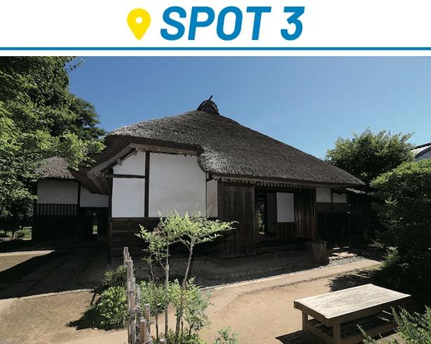 旧河原家住宅は佐倉市内に残る武家屋敷のなかでも最も古い