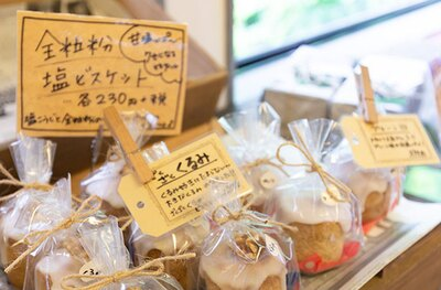 店内には朝採れ野菜やビスケット(各230円)などの焼き菓子も並ぶ