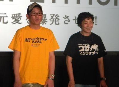 グランプリを受賞した沖縄県のCMに出演したガレッジセールの川田と発案者の鈴木雅子さん