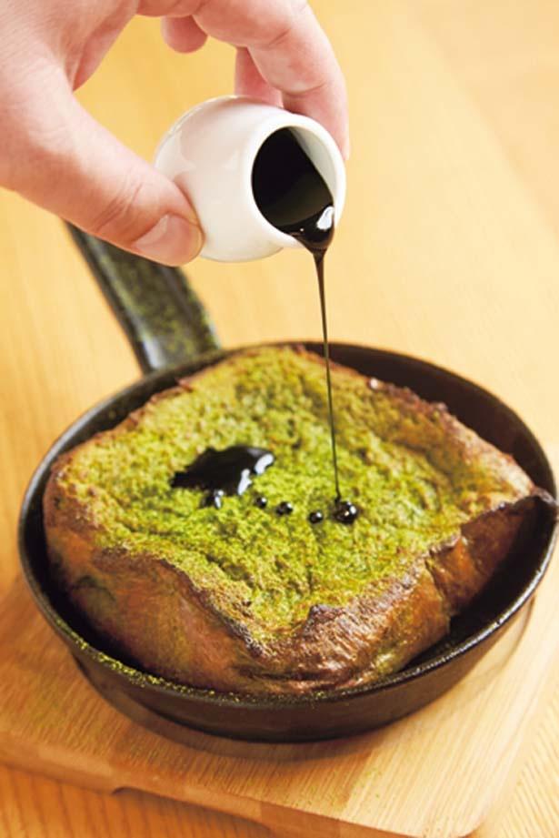 抹茶のフレンチトースト ドリンクセット(1250円)。提供は14時から/パンとエスプレッソと嵐山庭園