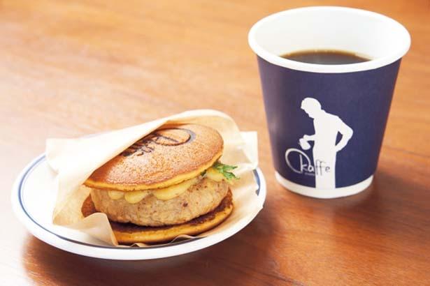 パンどら・お肉(850円、左)、本日のシングルオリジン(650円、右)/Okaffe Kyoto 嵐山