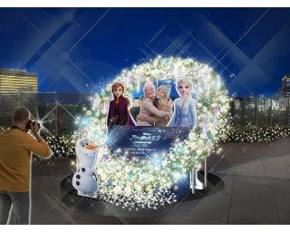 『アナと雪の女王2』公開記念イベントも実施!ミッドタウン日比谷のイルミネーション