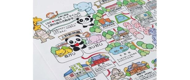 「最中LOVE(ハート)PANDA」を購入すると、かわいいイラストで描かれた上野周辺のすごろくが付いてくる