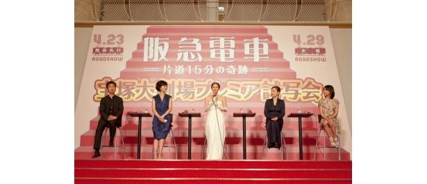 【写真】女優陣は赤絨毯が敷き詰められた宝塚の大階段を、きらびやかなドレスに身を包み颯爽と登場