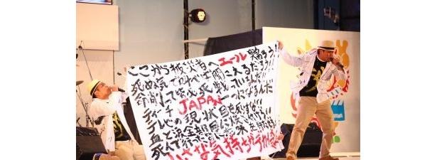"""""""JAPANはひとつに! 小さな気持ちが大きな奇跡を起こす!""""と沖縄からエールを送った岬"""