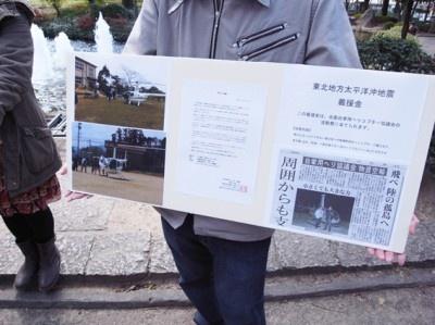 被災地での活動の様子を捉えた写真や中日新聞の記事などを掲示。
