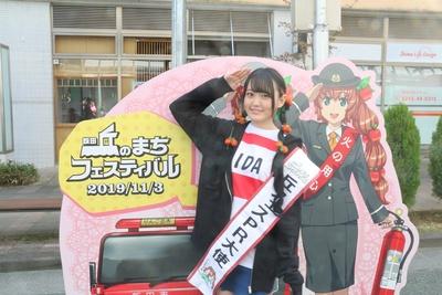 【写真を見る】丘フェスのマスコットキャラ「ナミキちゃん」のコスプレをした、声優の高木美佑さん