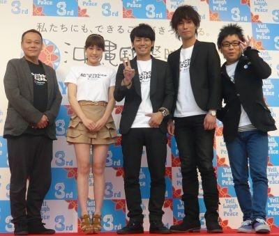 『TSY』の舞台挨拶に登場した5人(左から中川通仁監督、福田沙紀、ピース・綾部、カナリア・安達、パンクブーブー・黒瀬)