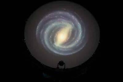 新プラネタリウムで見られるプログラム「はるかなる星の世界へ」