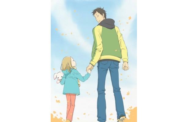テレビアニメ「うさぎドロップ」は7月よりフジテレビ系にて放送予定