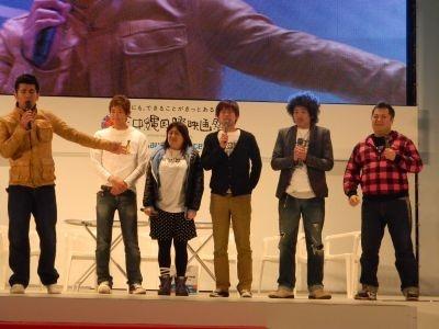 にこやかにステージに登場した出演者たち