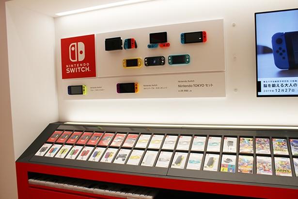 Nintendo Switchやゲームソフトも販売