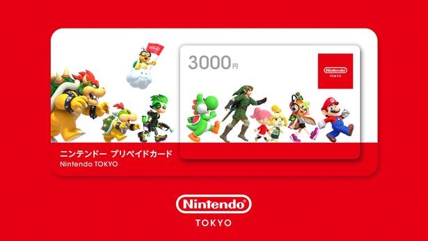 ニンテンドープリペイドカード3000円(Nintendo TOKYO)