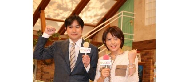 新しいテレビ朝日の朝の顔・羽鳥慎一アナと赤江珠緒アナ(写真左から)