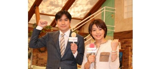 【写真】羽鳥慎一&赤江珠緒は好感度抜群コンビ!?