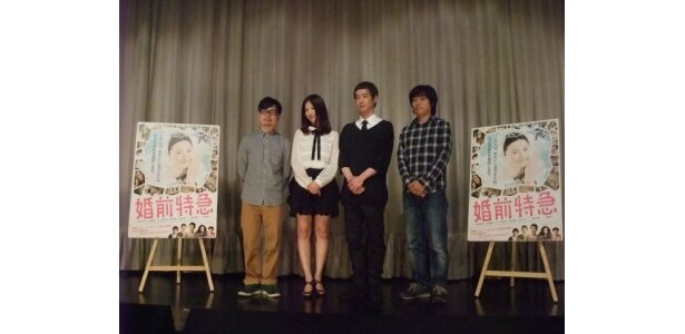 『婚前特急』の初日舞台挨拶に登壇した、左から浜野謙太(SAKEROCK)、吉高由里子、加瀬亮、前田弘二監督