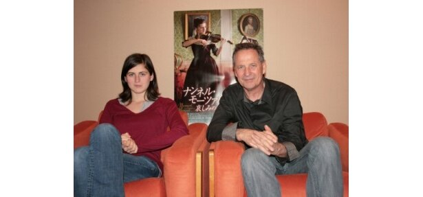ルネ・フェレ監督とマリー・フェレは実の親子