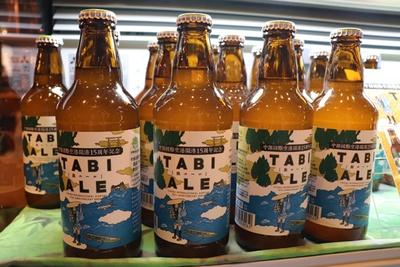 開港15周年記念でつくられた、オリジナルクラフトビール「TABI ALE(旅エール)」(税込 550円)