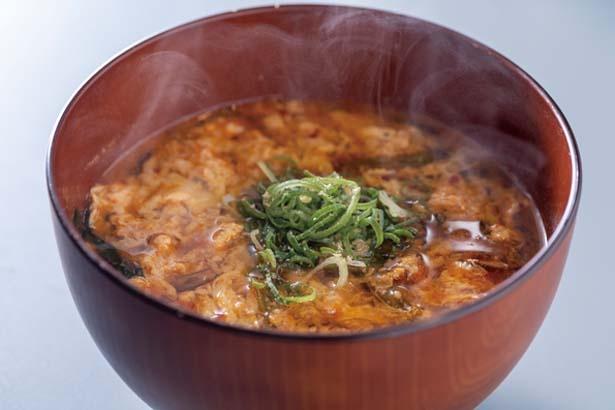鶴橋のキムチを使った旨辛なユッケジャンスープ(700円)/黒毛和牛 焼肉 牛 こうの