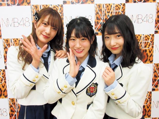 【写真を見る】笑顔がかわいい!「NMB48」の左から小嶋花梨・上西怜・堀ノ内百香