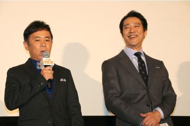 『決算!忠臣蔵』で主演を務めた堤真一と岡村隆史
