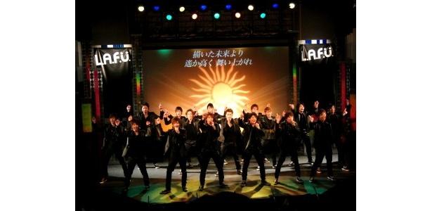 吉本興業プロデュースのステージユニット「L.A.F.U.」