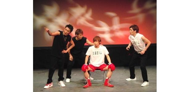 TACKT、Kan、YU、なるによる「ボクシング」をテーマとしたユニットコント