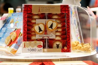 お土産にぴったりな人気商品「東京タワー タルトクッキー」