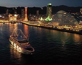 神戸の夜景を楽しむプランがたくさん!ルミナリエと合わせて楽しみたい、夜の神戸