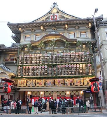 【写真を見る】まねき看板がきれいに飾られた京都南座