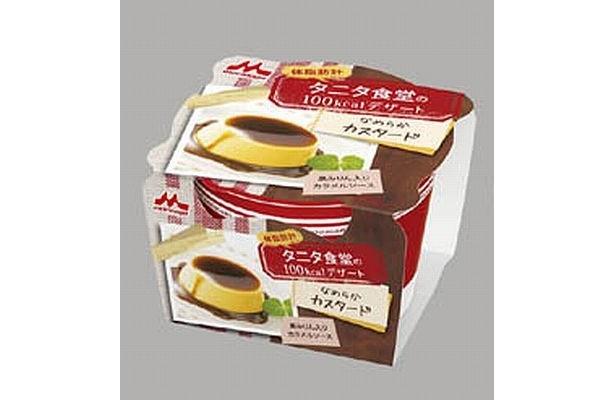 東名阪限定で発売された「タニタ食堂の100kcalデザート カスタードプリン」(126円)がついに全国発売!