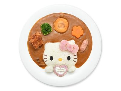 栄養バランスキティカレー 1350円(税込)