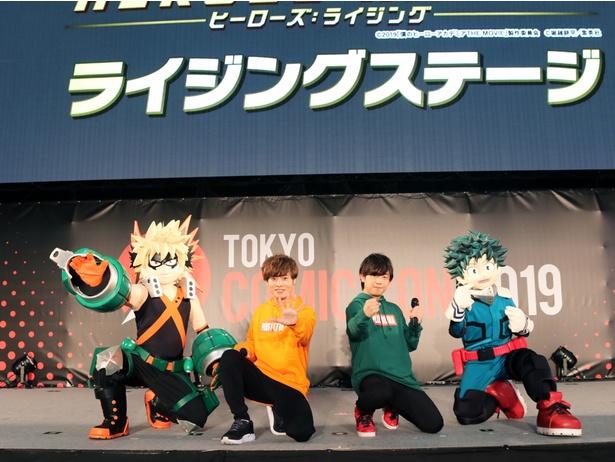 「東京コミコン2019」で「僕のヒーローアカデミア」のステージイベントが開催された