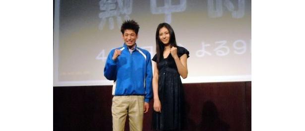 伝説的学園ドラマの30年後を描く「ドラマスペシャル 熱中時代」に出演する佐藤隆太と松下奈緒(写真左から)