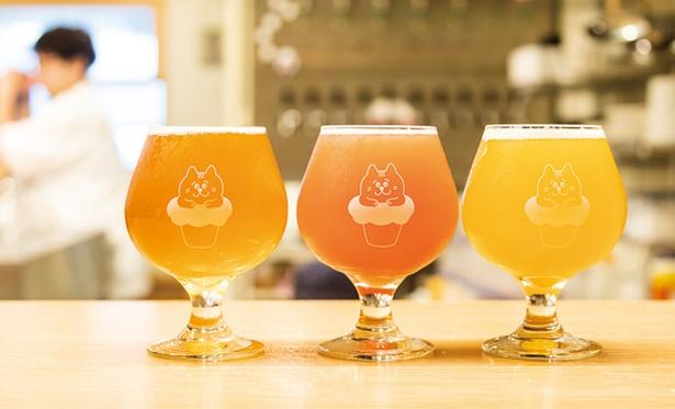 ビアキチ / 「Fremont Brewing」(Medium750円・税込)など。テイスティング(500円・税込)で飲み比べも