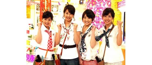 トークバラエティ「天使の美容室」でMCを務める(写真左から)生野陽子、加藤綾子、松村未央、山崎夕貴