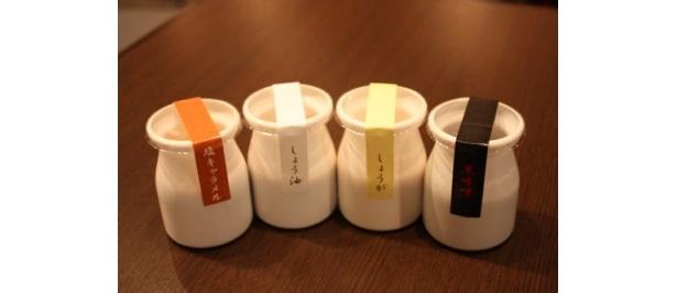 ラーメンの素材モチーフにした味が斬新な「プリン」(1120円/4個入り)も登場