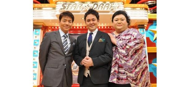 会見に出席した上田晋也、有田哲平、マツコ・デラックス(写真左から)