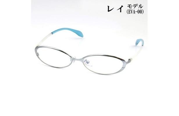 【写真】レイをイメージしたメガネ。ライトブルー&ホワイトで落ち着いた知的さを演出