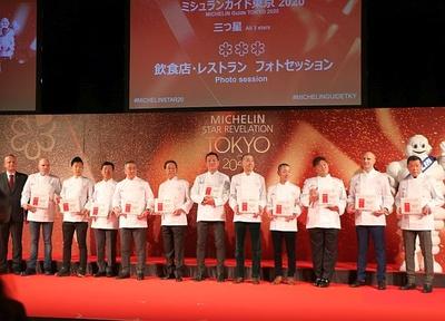 226軒の星付きレストランが掲載され、東京は今年も世界一星の多い都市となった