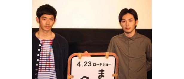 4度目の共演を果たした瑛太と松田龍平