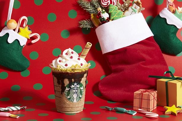 遊び心いっぱいの「サンタブーツ チョコレート フラペチーノ」を楽しめるのは12月25日(水)まで