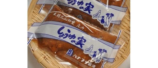 ハナブサ醤油の「しょうゆの実」(120cc・150円~)