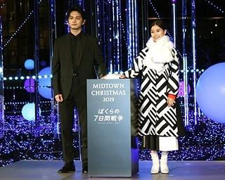 北村匠海と芳根京子がイルミ点灯、東京ミッドタウン「スターライトガーデン 2019」がスタート