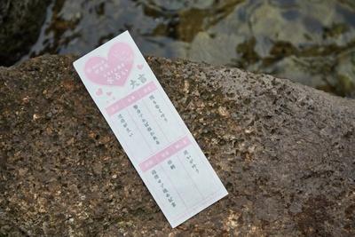 水占いは1回200円。滝場の清らかな水に静かに浮かべて待とう