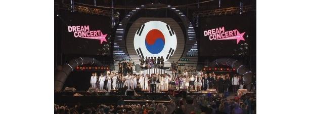 韓国内最大級の音楽フェスティバル「DREAM CONCERT」