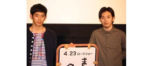4度目の共演となった瑛太と松田(写真左から)