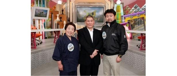 福島県南会津郡で民宿を経営する浅沼喜恵子さんと宮城県気仙沼市で漁業会社の専務を務める臼井壮太郎さんもスタジオに駆けつけた