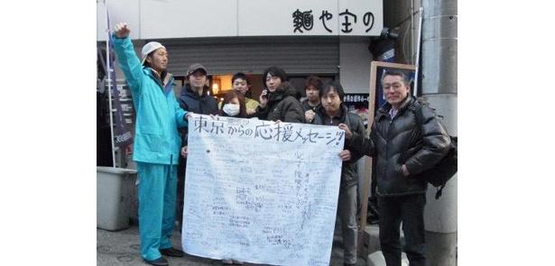 「麺や庄の」「麺屋宗」のチームなどと一緒に、宮城県石巻市に炊き出しに向かったフードジャーナリストのはんつ遠藤さん